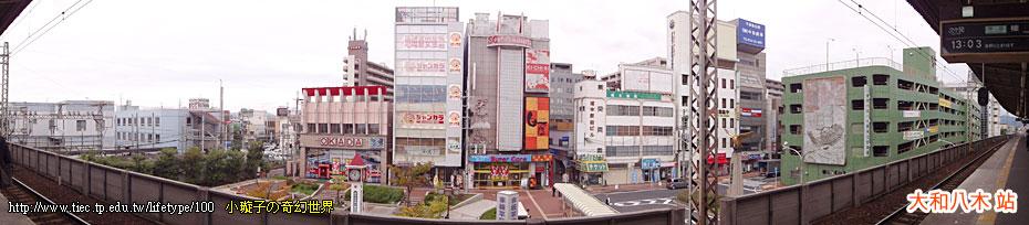 2010-10-29-04b.jpg